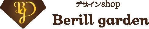 Berill garden