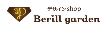 デザインshop Berill garden